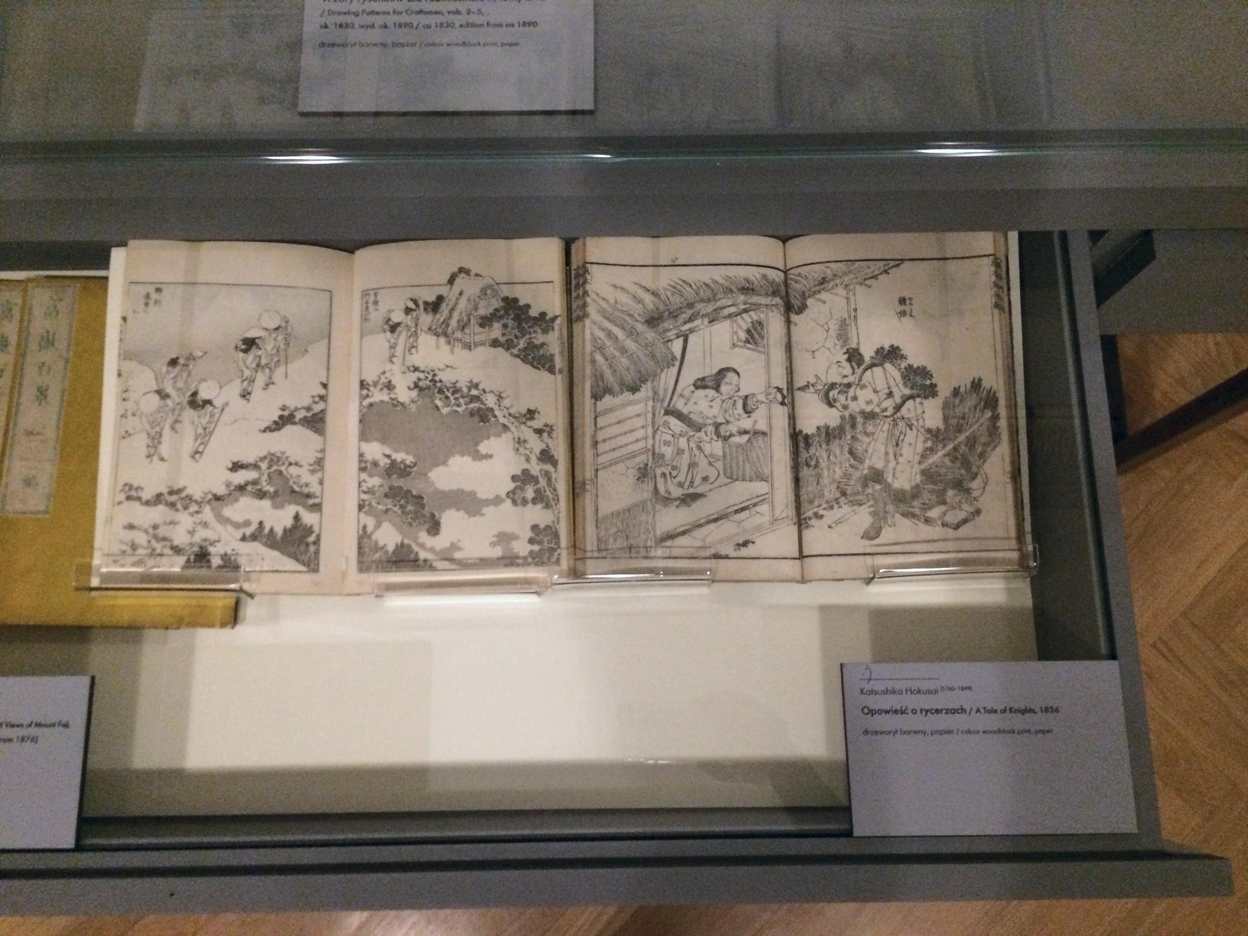 Katsushika Hokusai (1760-1847)