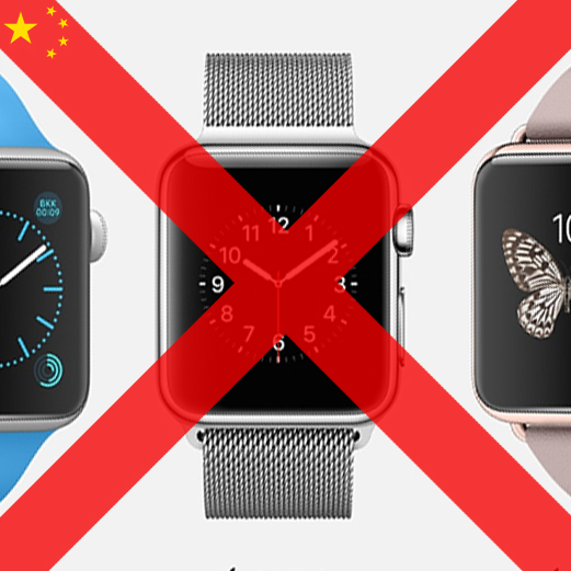 No smart watches for members of the Chinese Armed Forces.