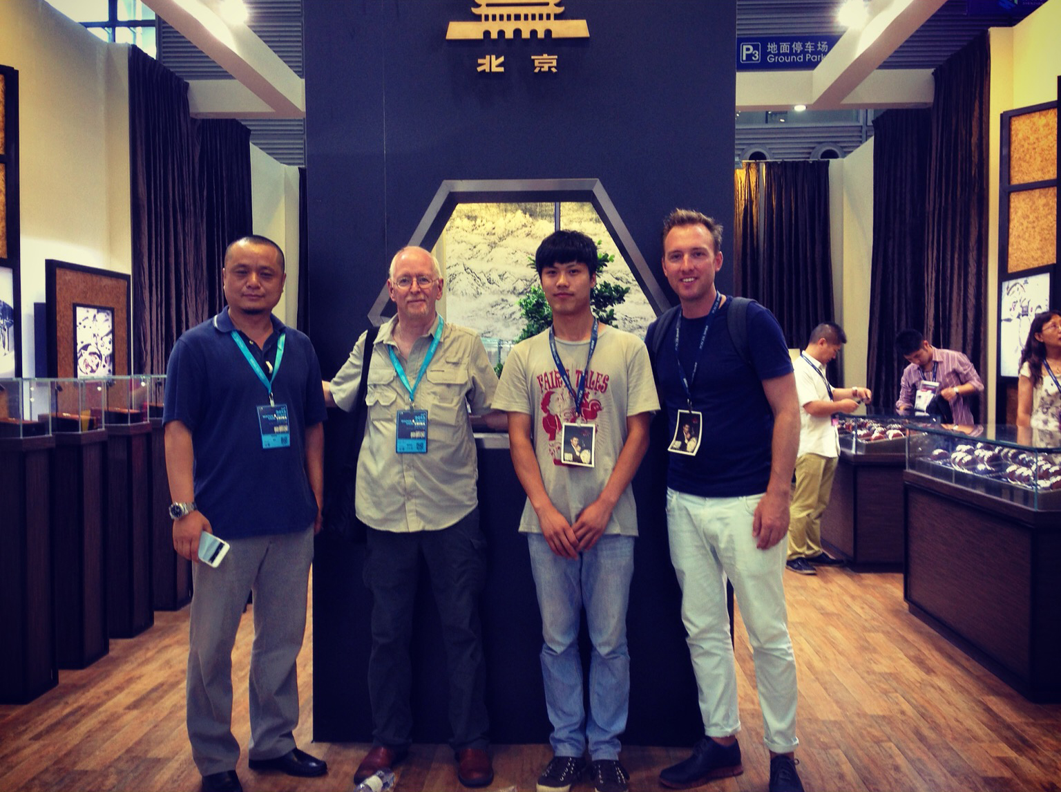 In good company with Mr. Li Wei of the China Horologe Association (left), Mr. Ron Good, probably the largest collector of vintage Chinese watches, and Zhao Zhen Ling, R&D at Beijing Watch Factory.