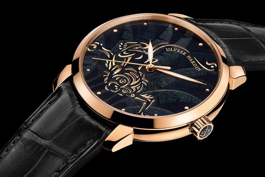 Ulysse Nardin Classico Year of the Monkey watch, Ref. 8152-111-2/SINGE