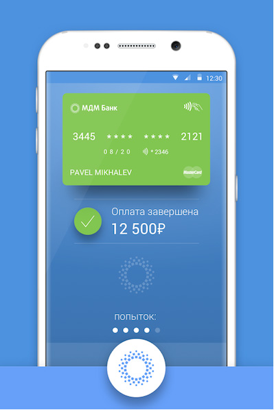 mdm-contactless-mobile-way4-app-openway.jpg