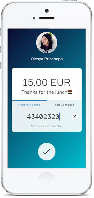 way4_chat_bot_banking_pic_eng1.png