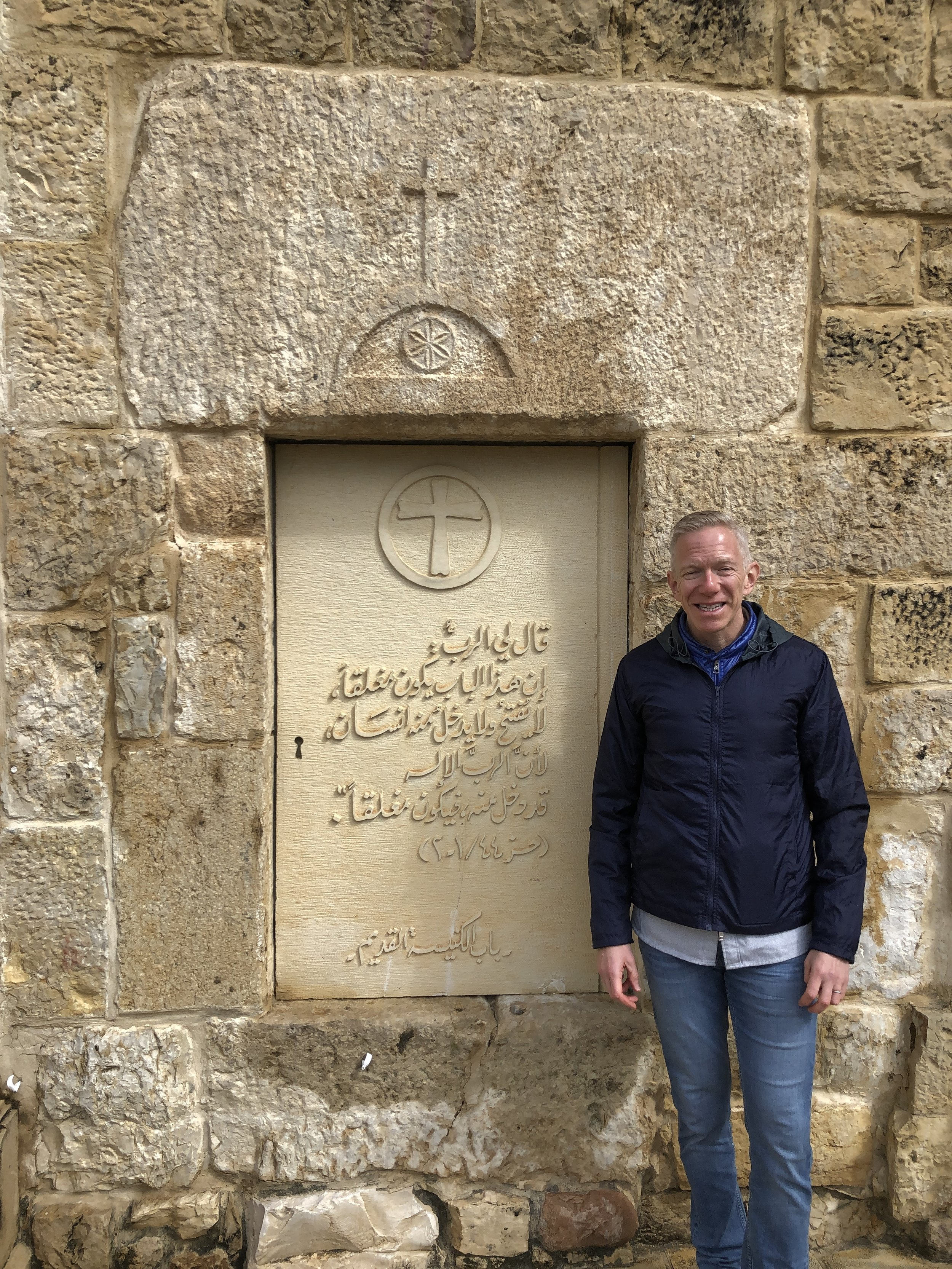 Centuries representing - Deir el Qamar, Lebanon