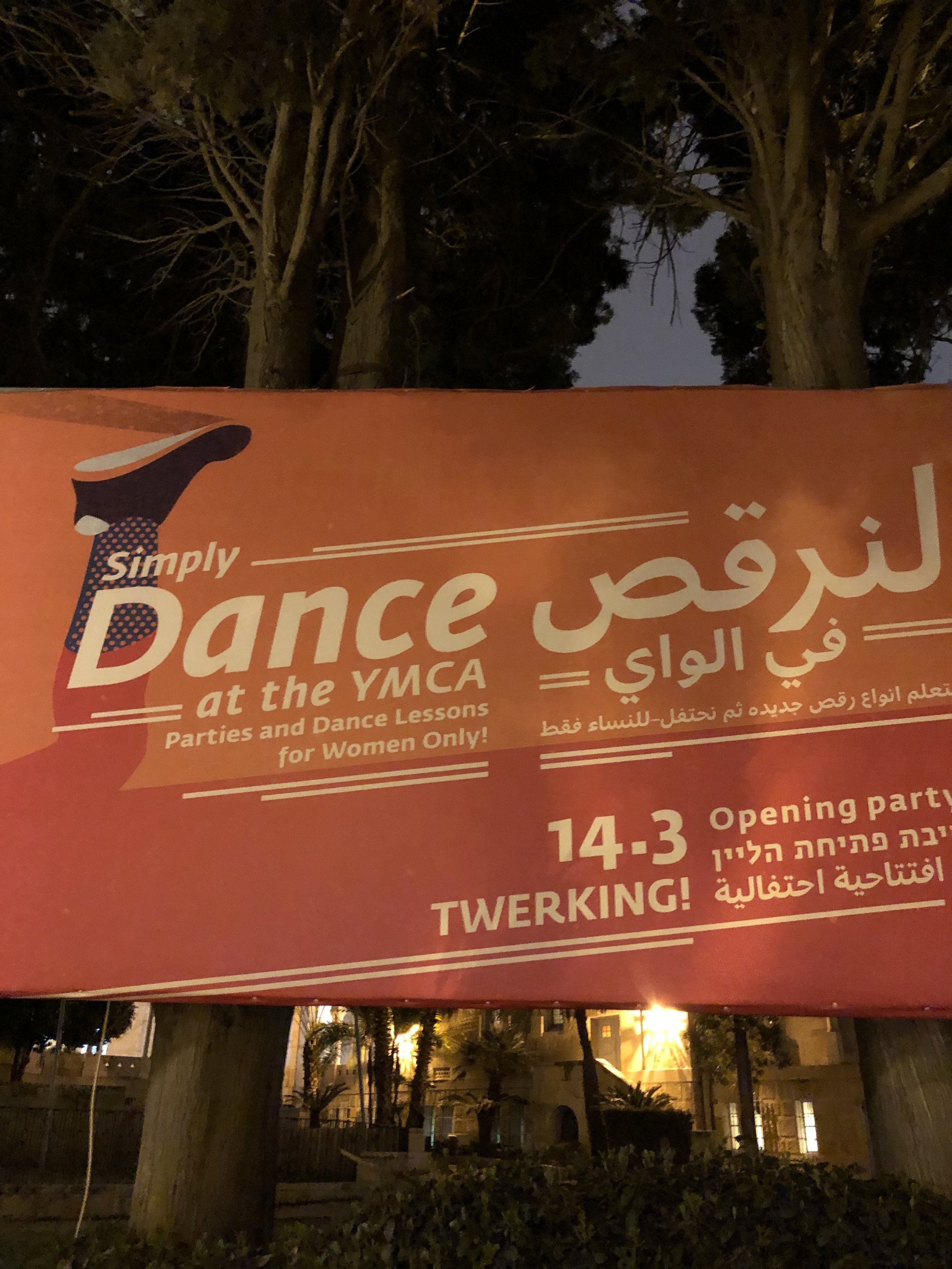 We missed the twerking class at the YMCA in Jerusalem