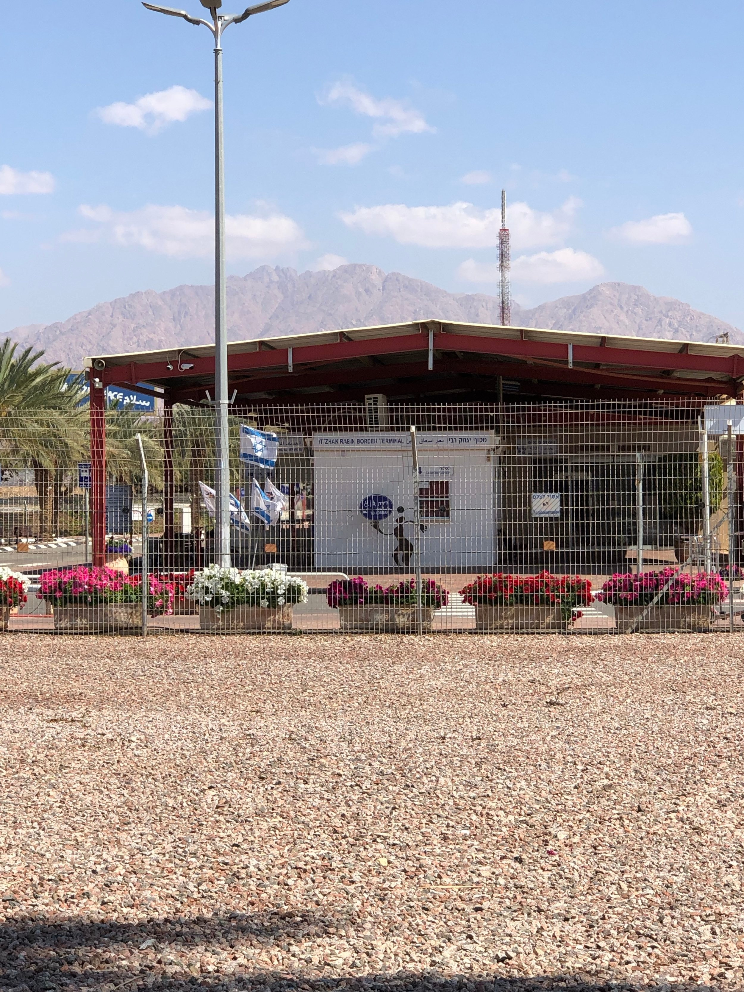 On the Israeli side of the border at Eilat