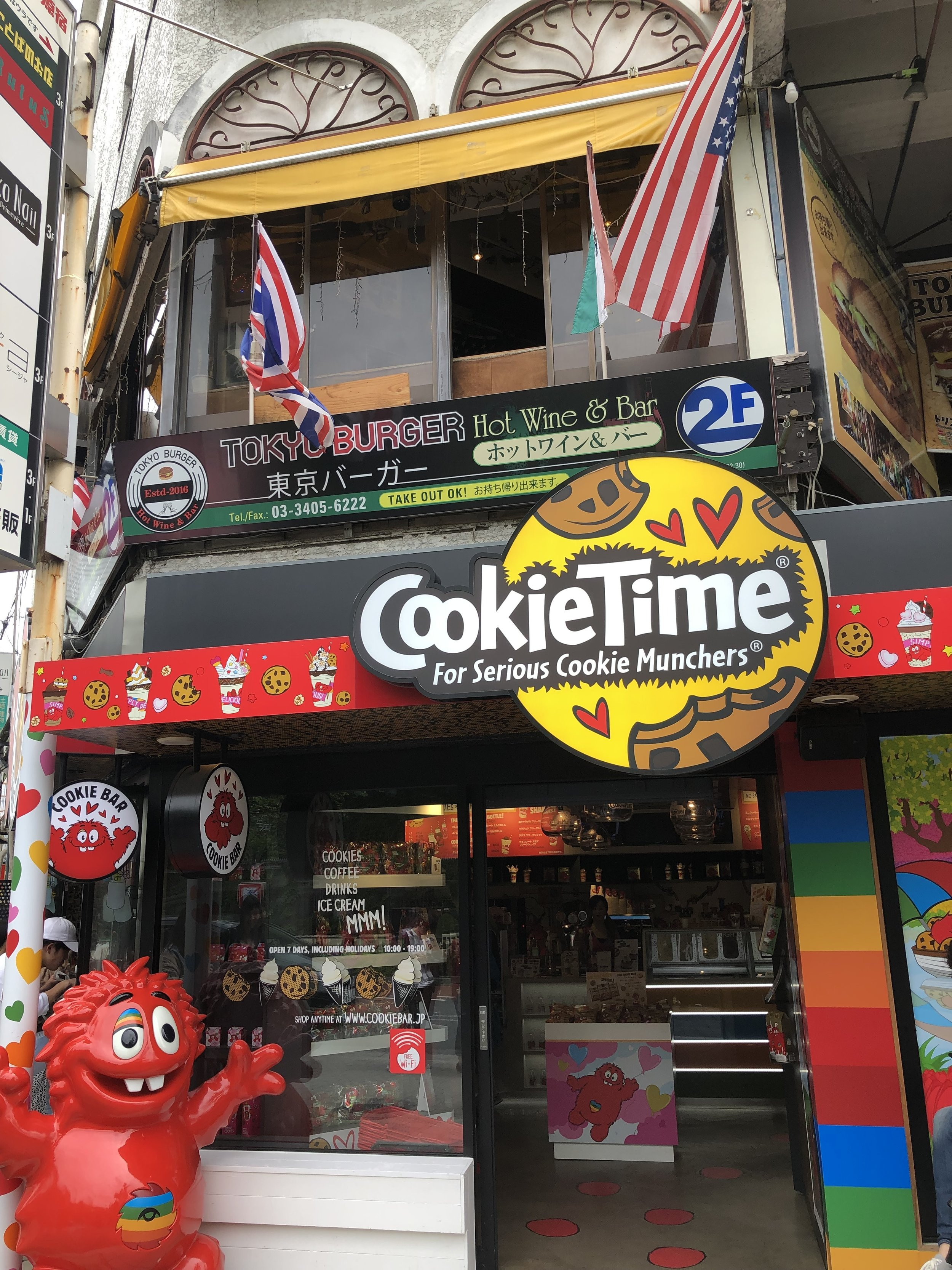 Its always Cookie Time (Harajuku)
