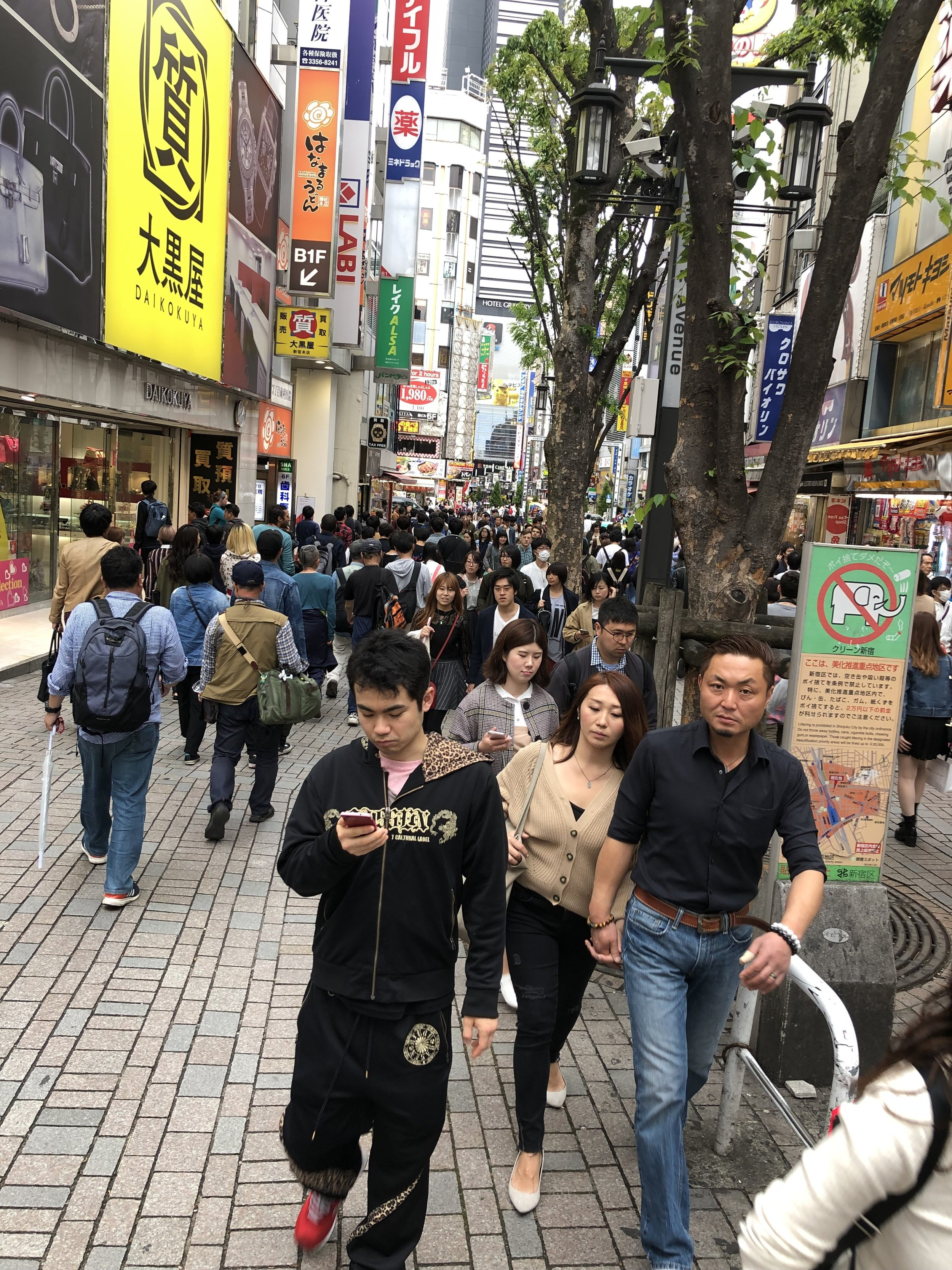 A bit crowded - Shinjuku
