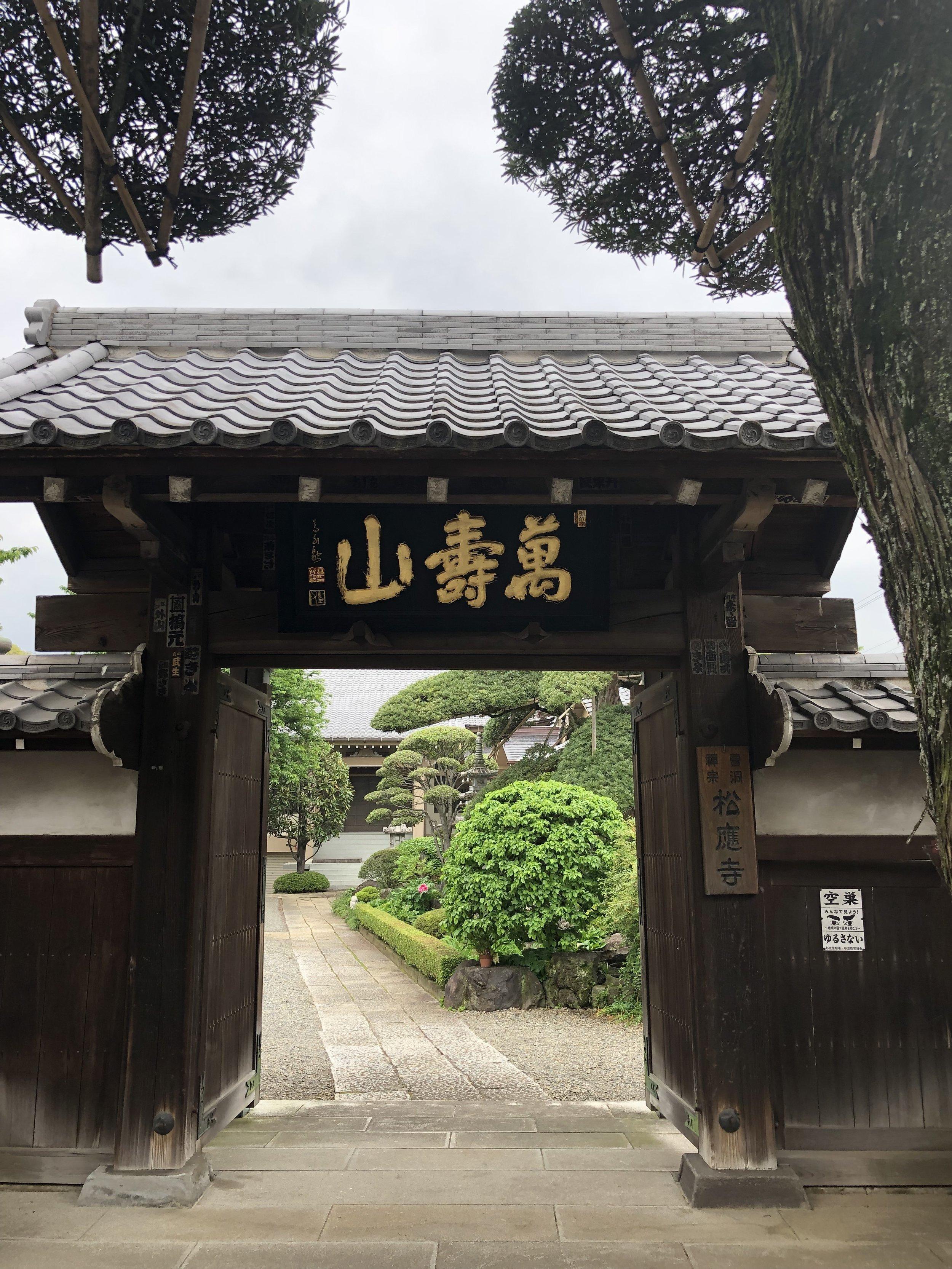 A local temple in Koenji