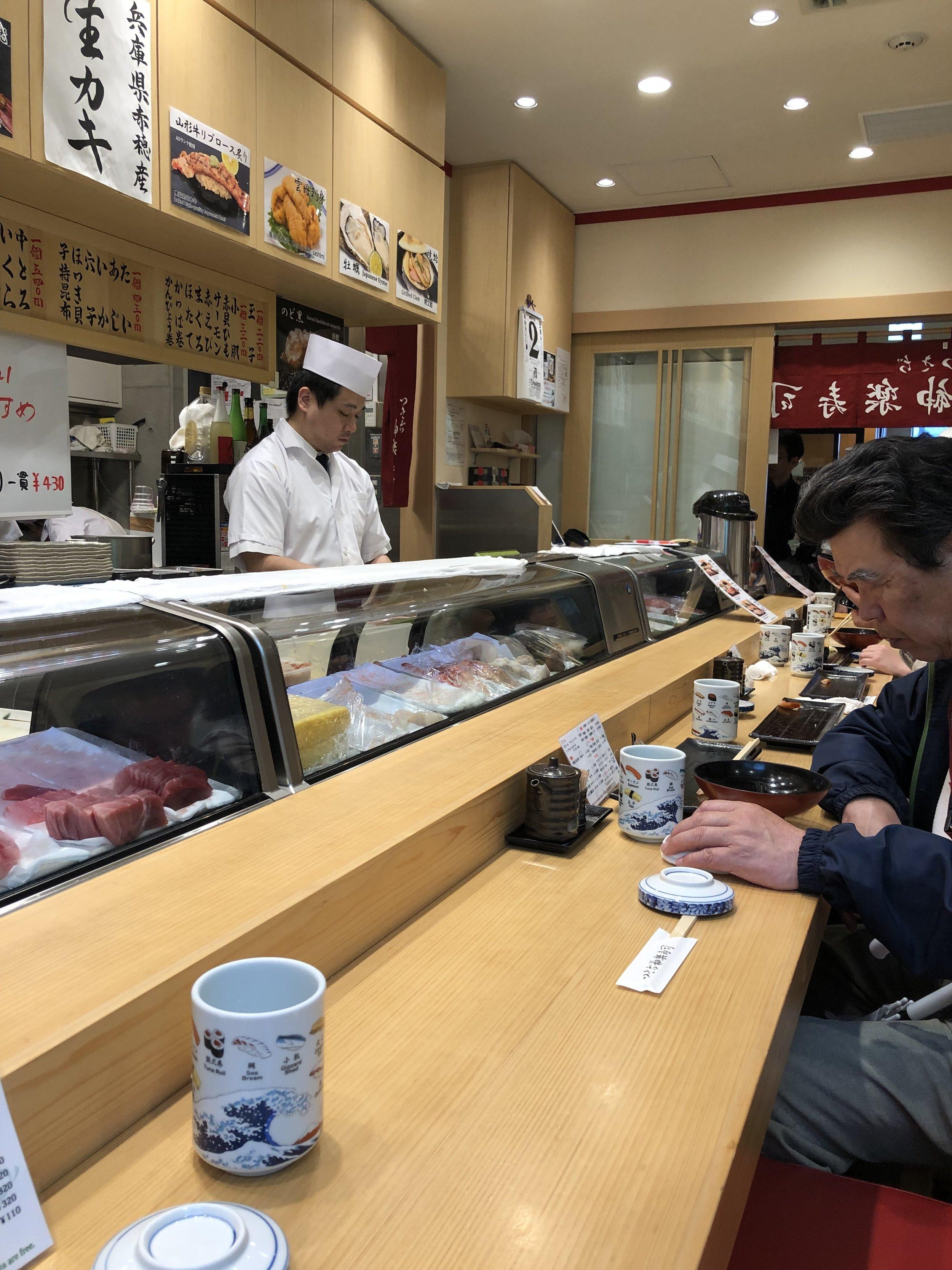 Toyosu Fish Market (1.5 hour wait)