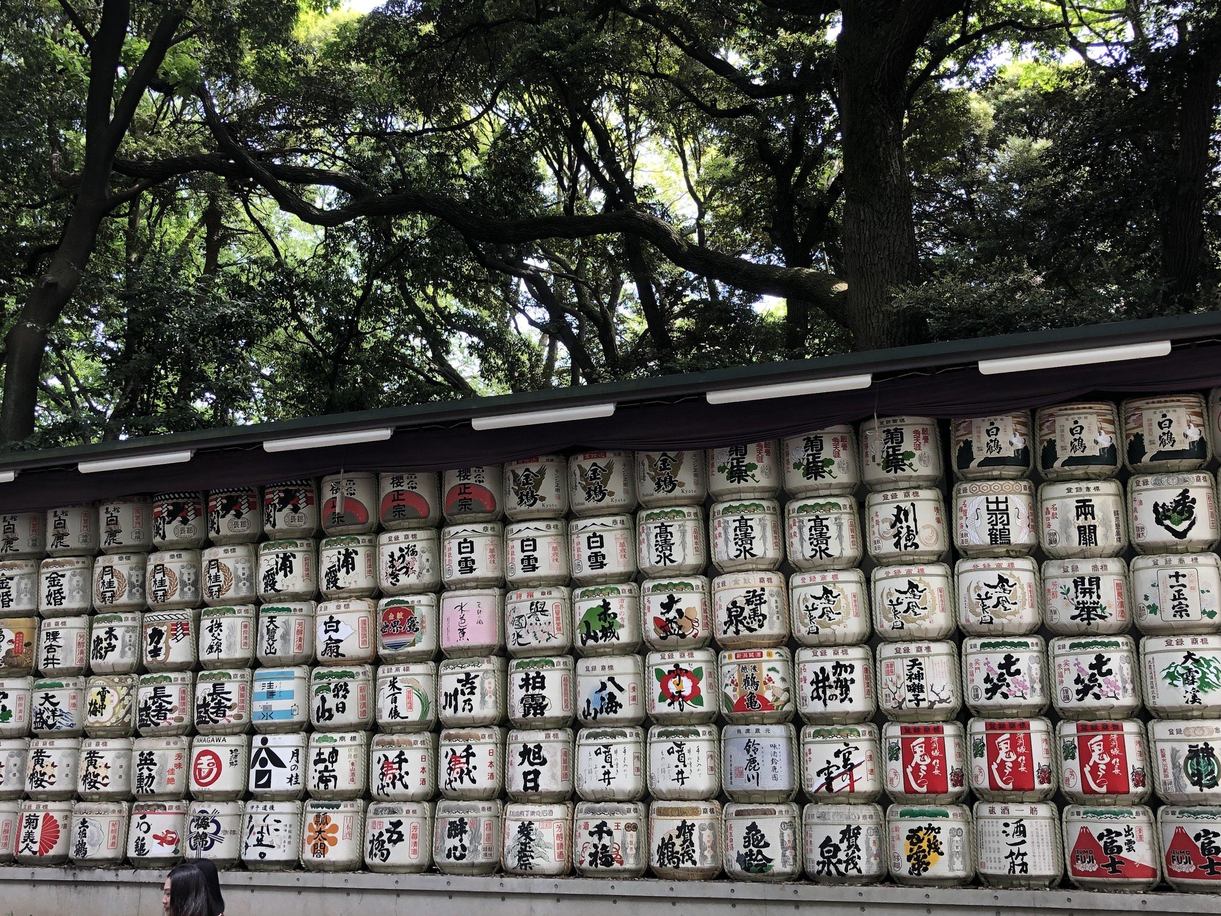 Rice wine casks (Meiji-jingo)
