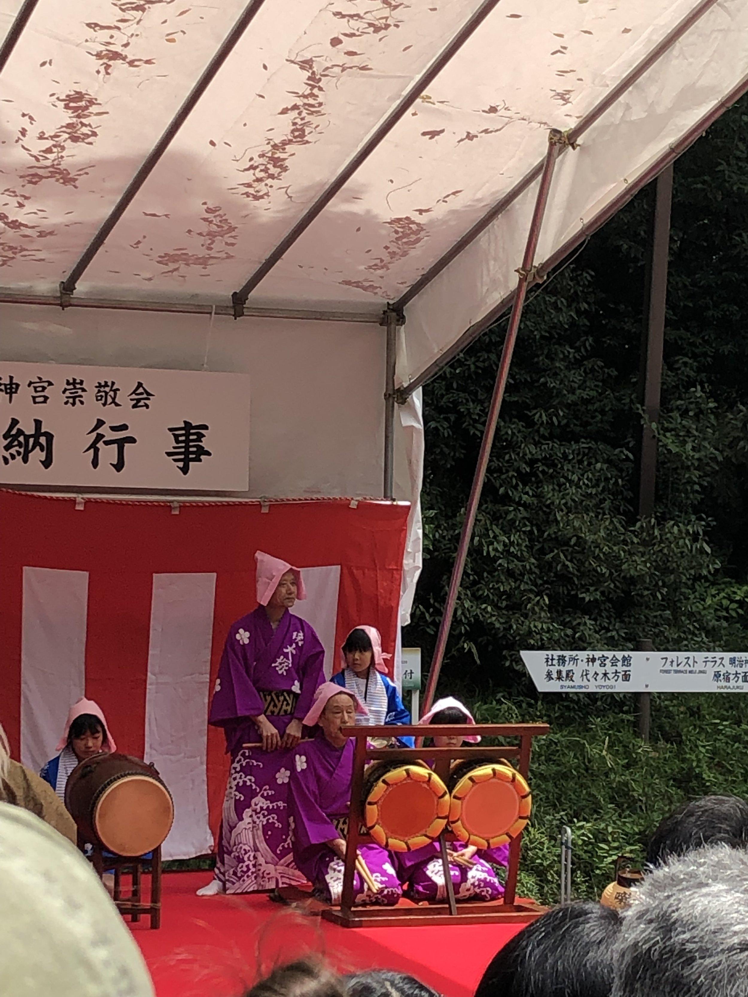 Play in the park (Meiji-jingo)