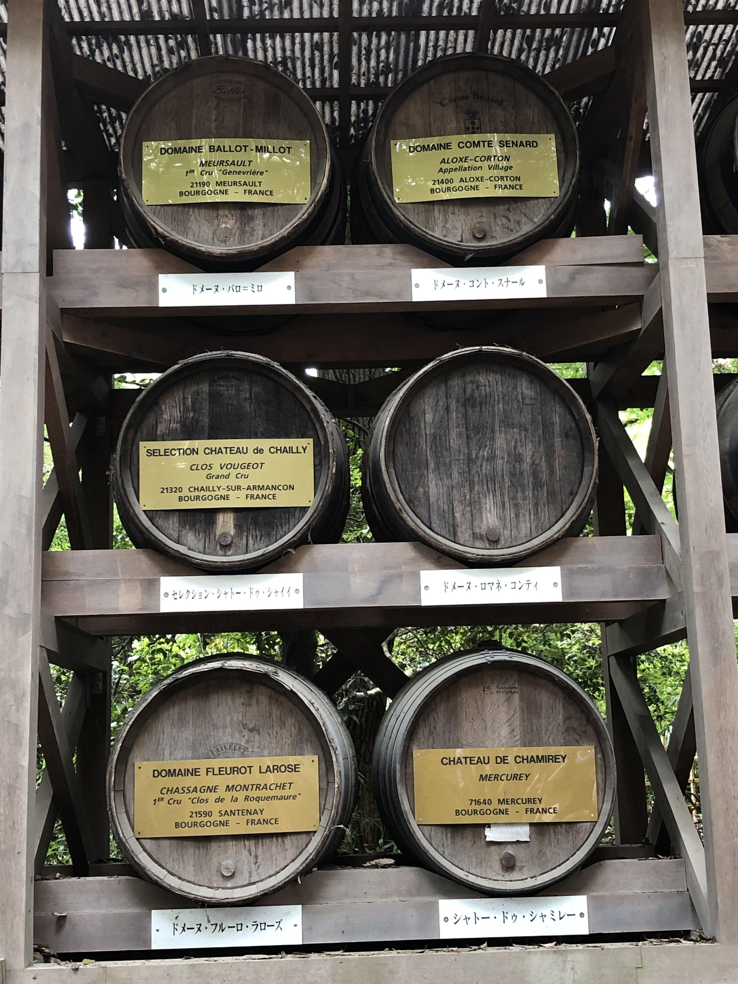 Red wine casks (Meiji-jingo)