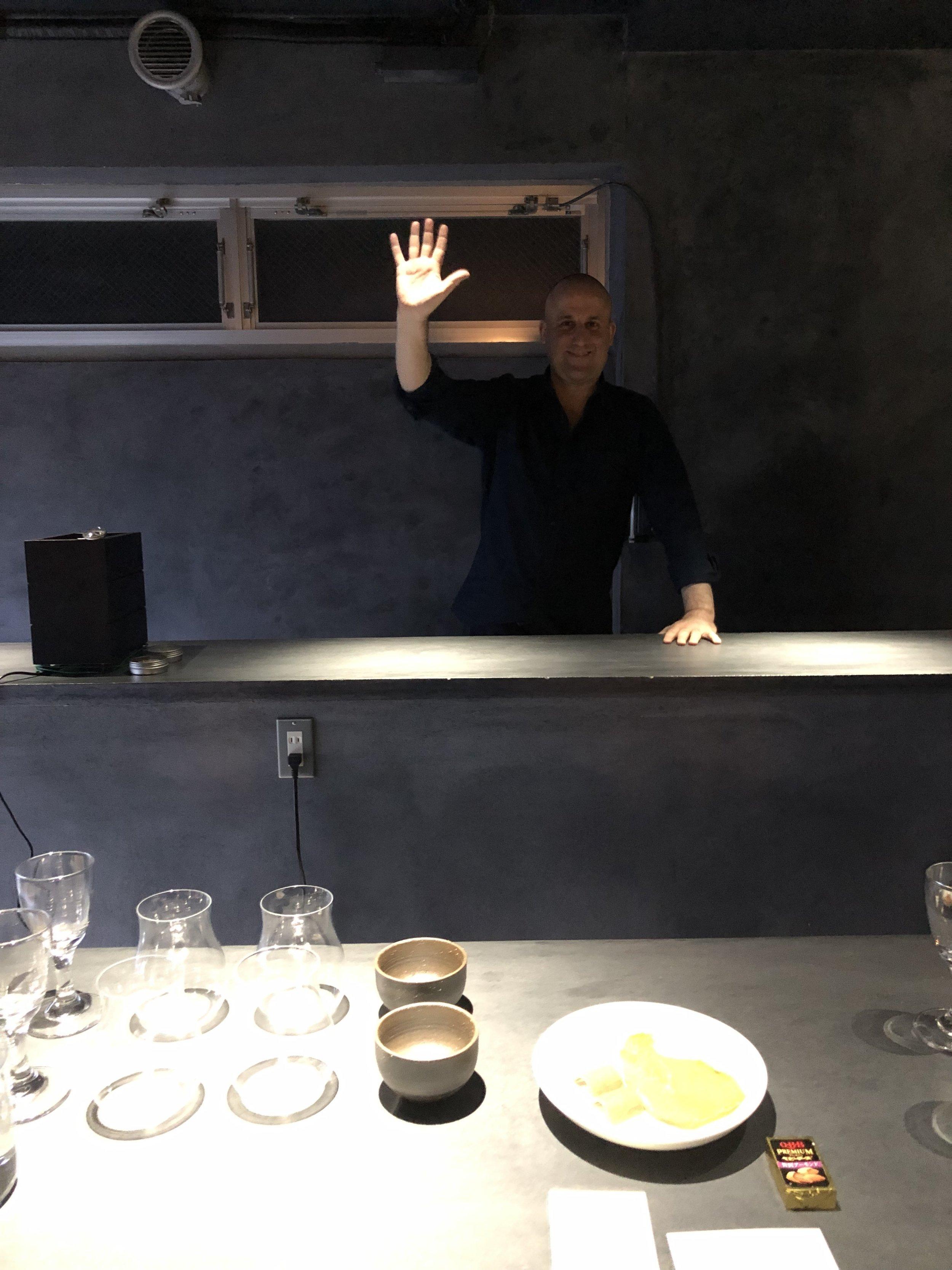 Sake guide