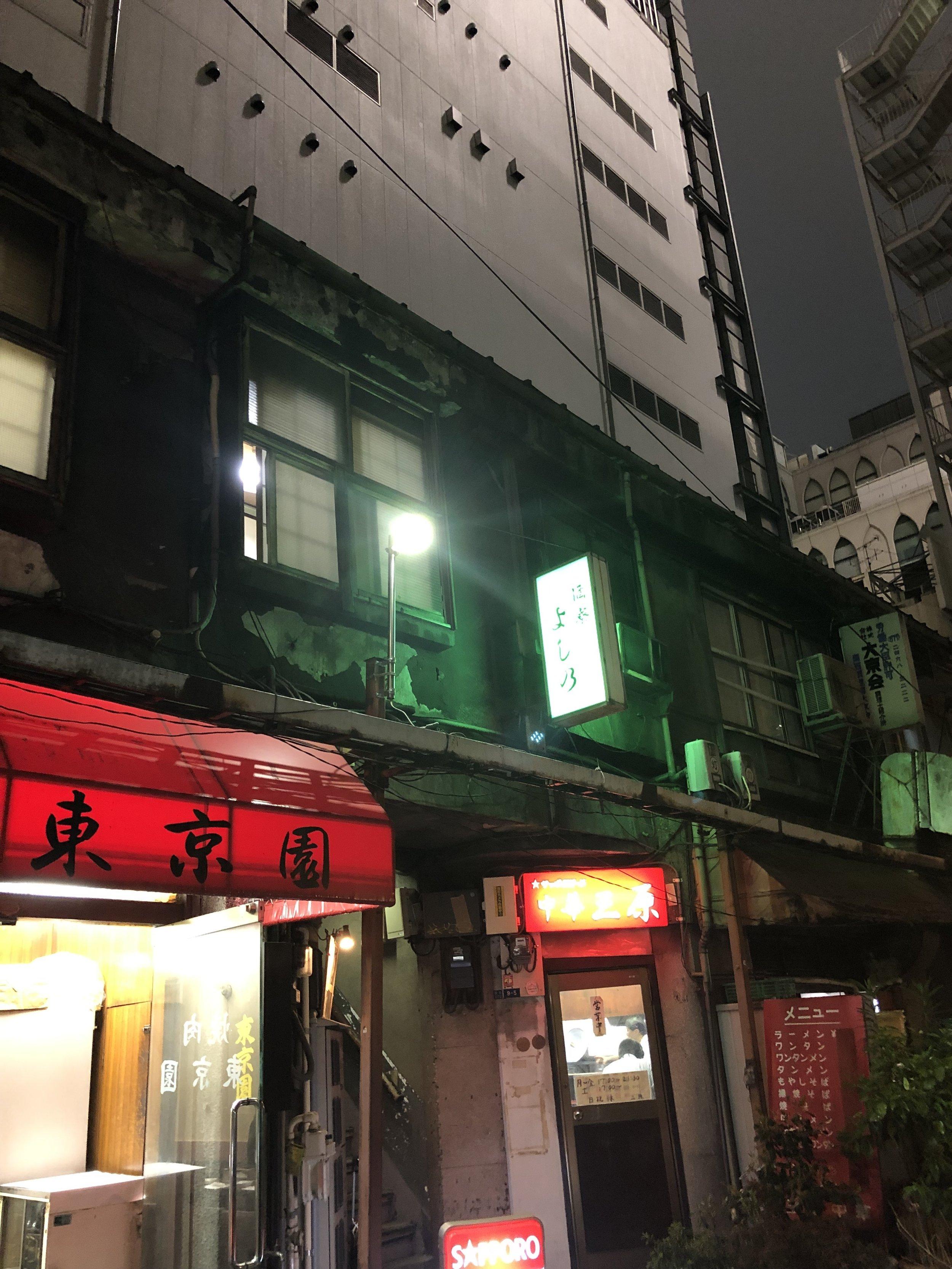Secret alleys in Ginza