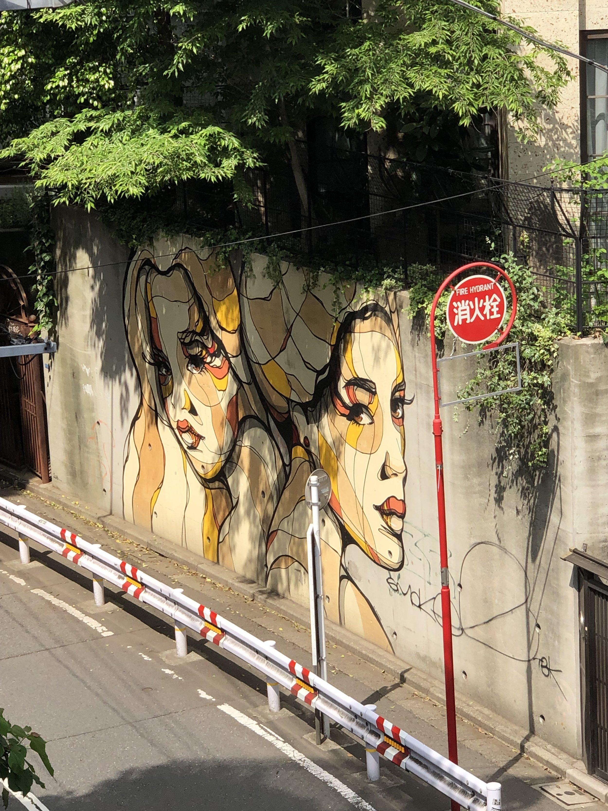 Rare grafitti