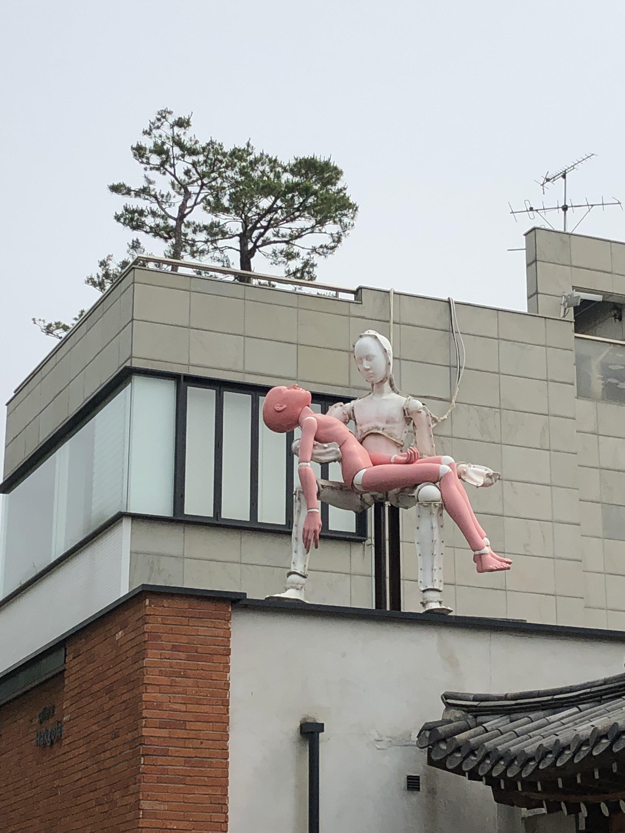 Look up (Seoul)