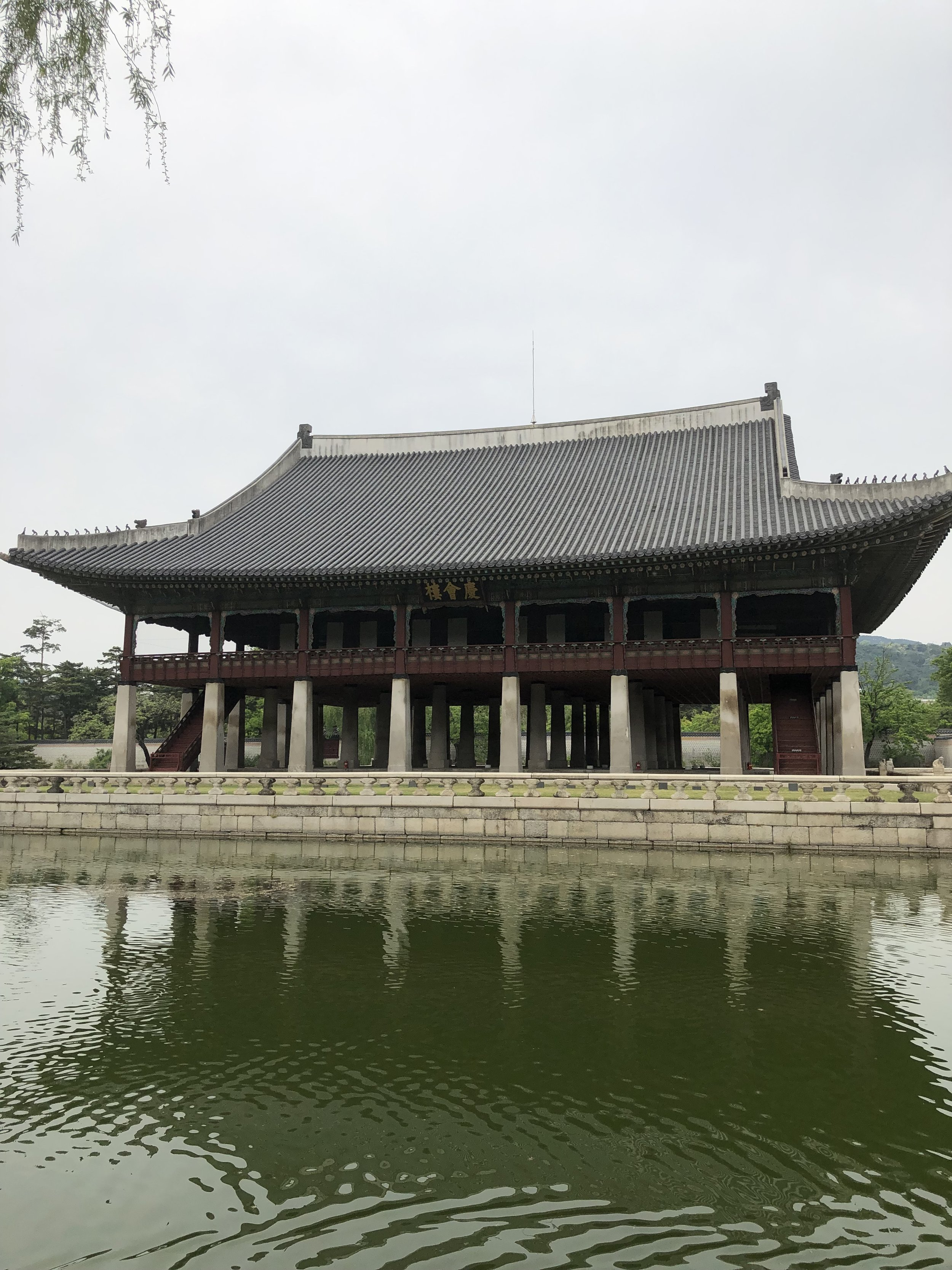 Where the parties were held - Gyeongbokgung Palace (Seoul)