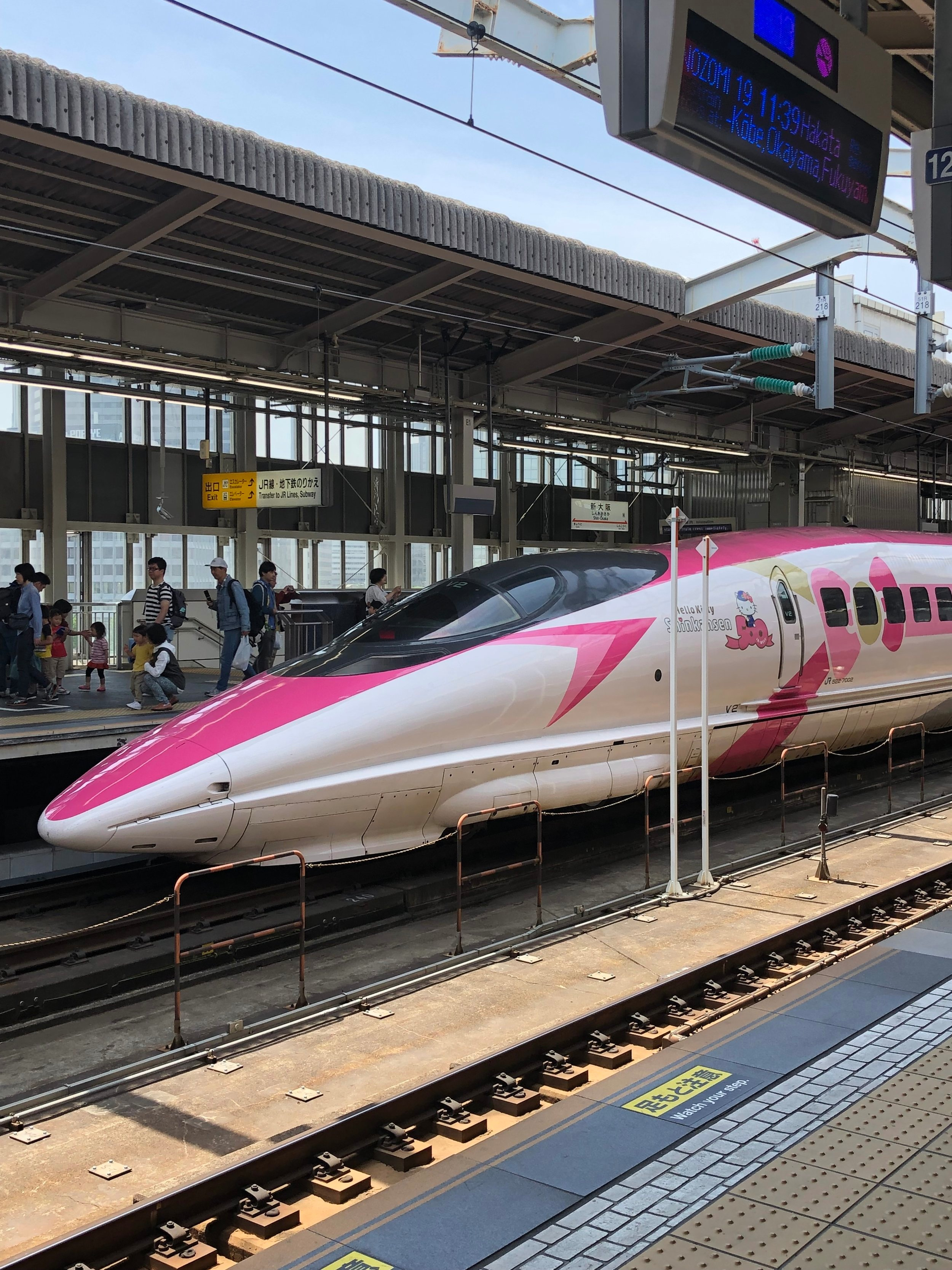 """Hello Kitty"" bullet train (because, Japan)"