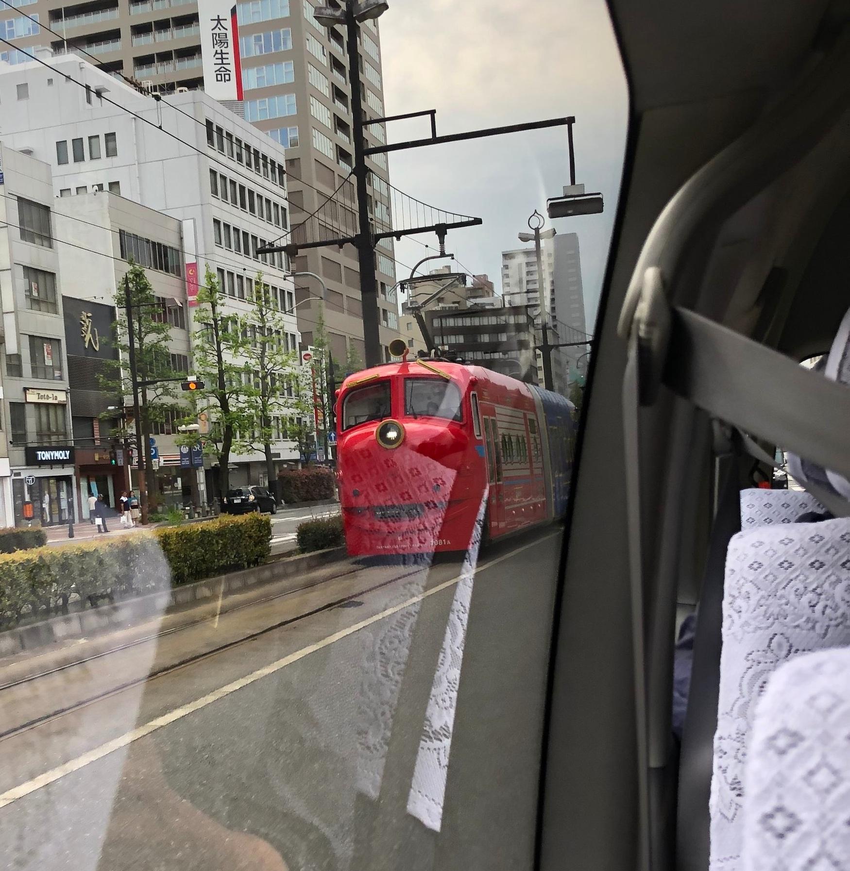 Boaty McBoatface (train on the streets of Okayama)