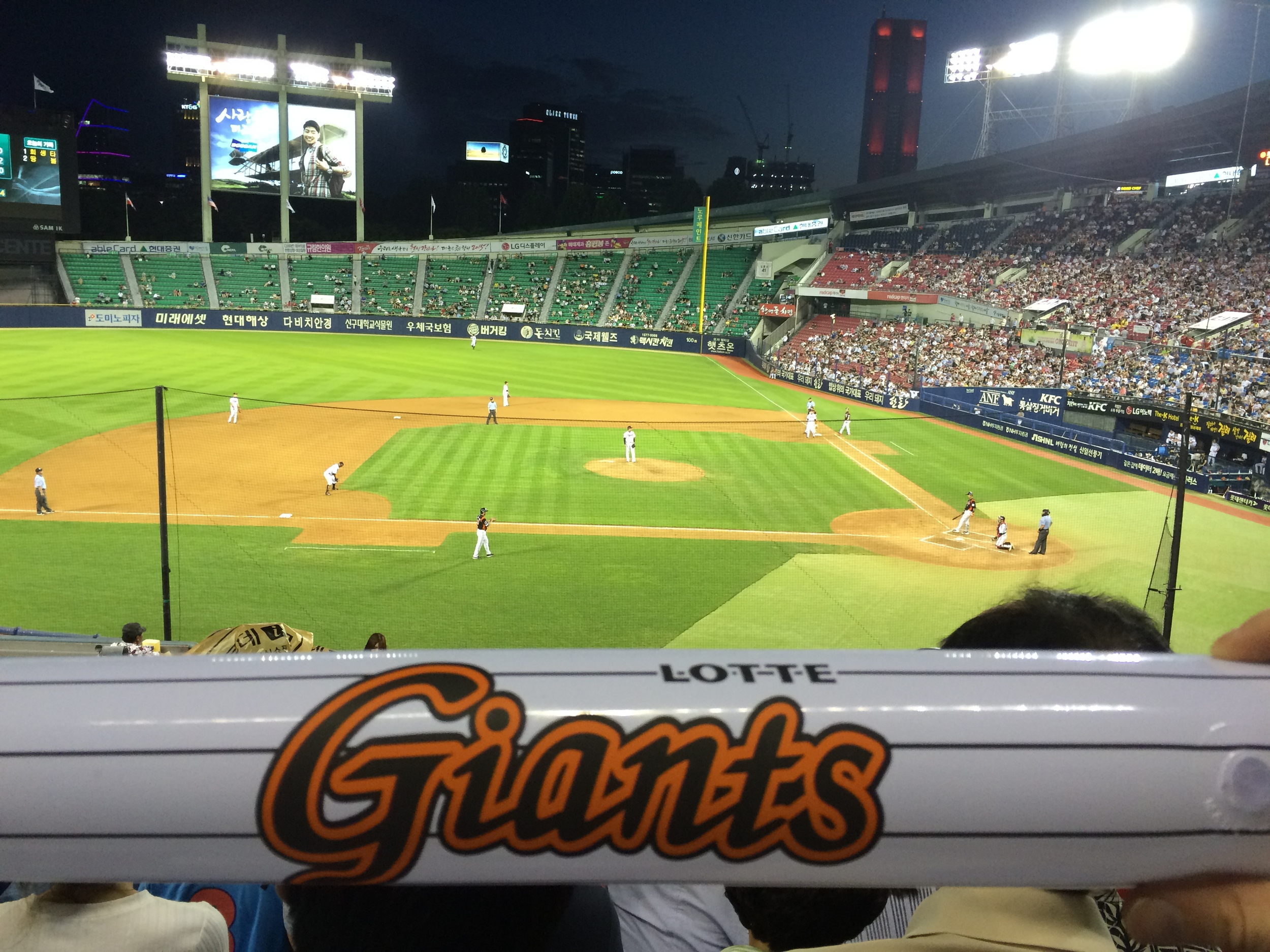 Korean baseball started in the early 1900's, shared and taught from American's. It's so much the same as US baseball (like the names - watched the Twins vs. the Giants)- but the subtleties make it totally different. Hopefully the Fellows will go to another gamein August when we're back in Korea!
