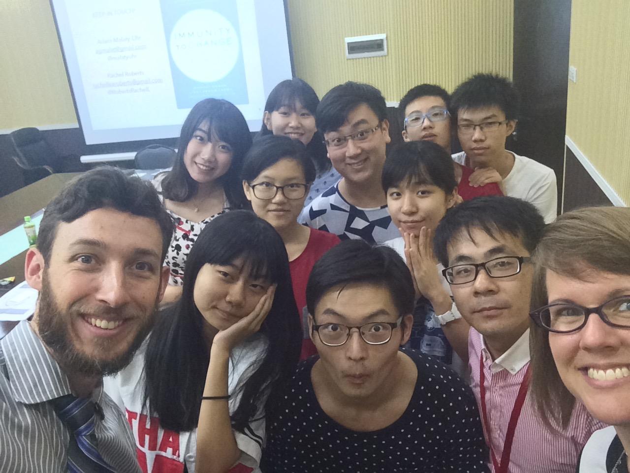 Guangzhou, China - session 2, immunity to change class
