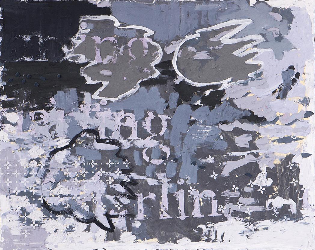 "Changer B  Acrylic on canvas, 53""x42"""