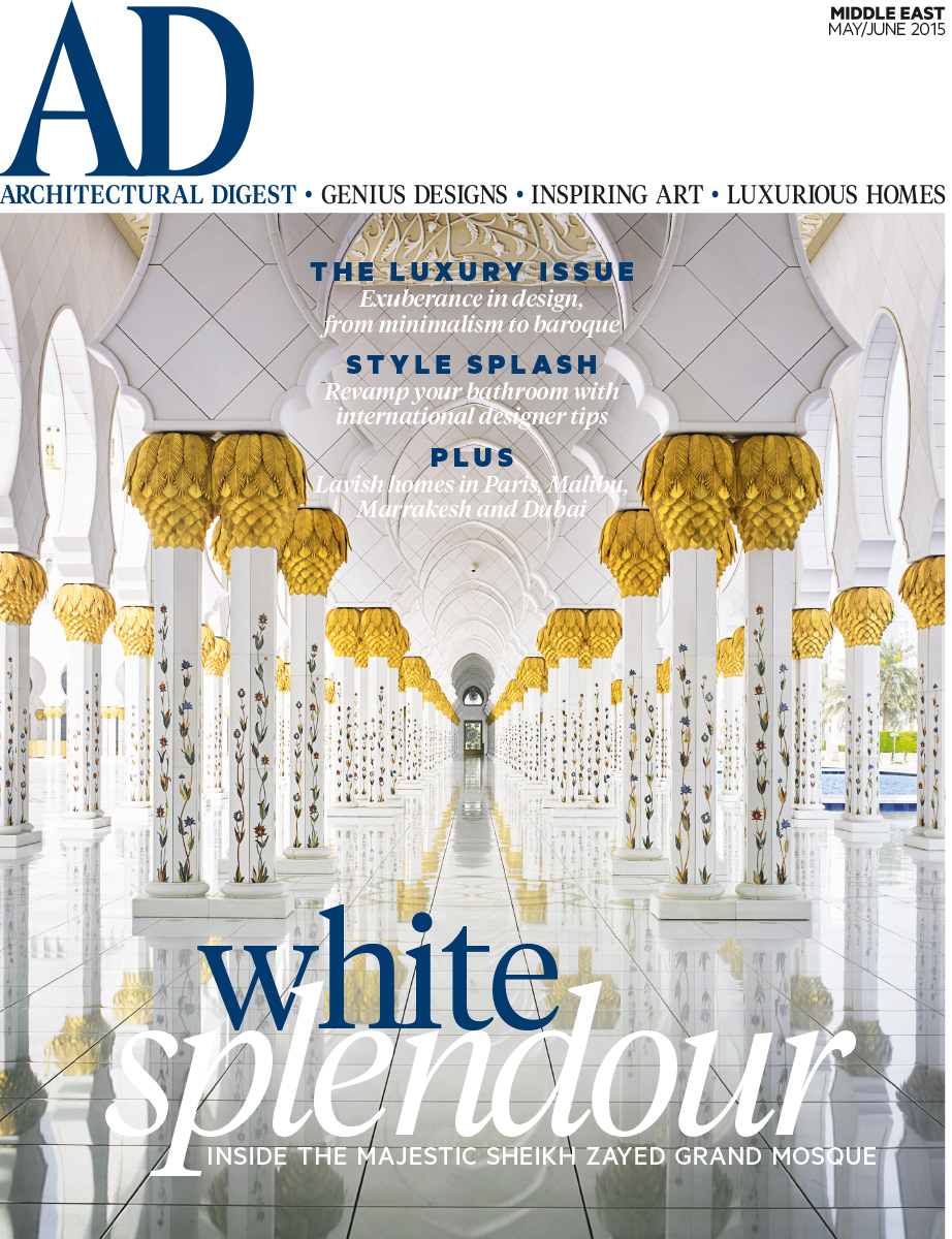 Sheikh Zayed Grand Mosque, Abu Dhabi. AD Middle East. Click View below to open PDF.