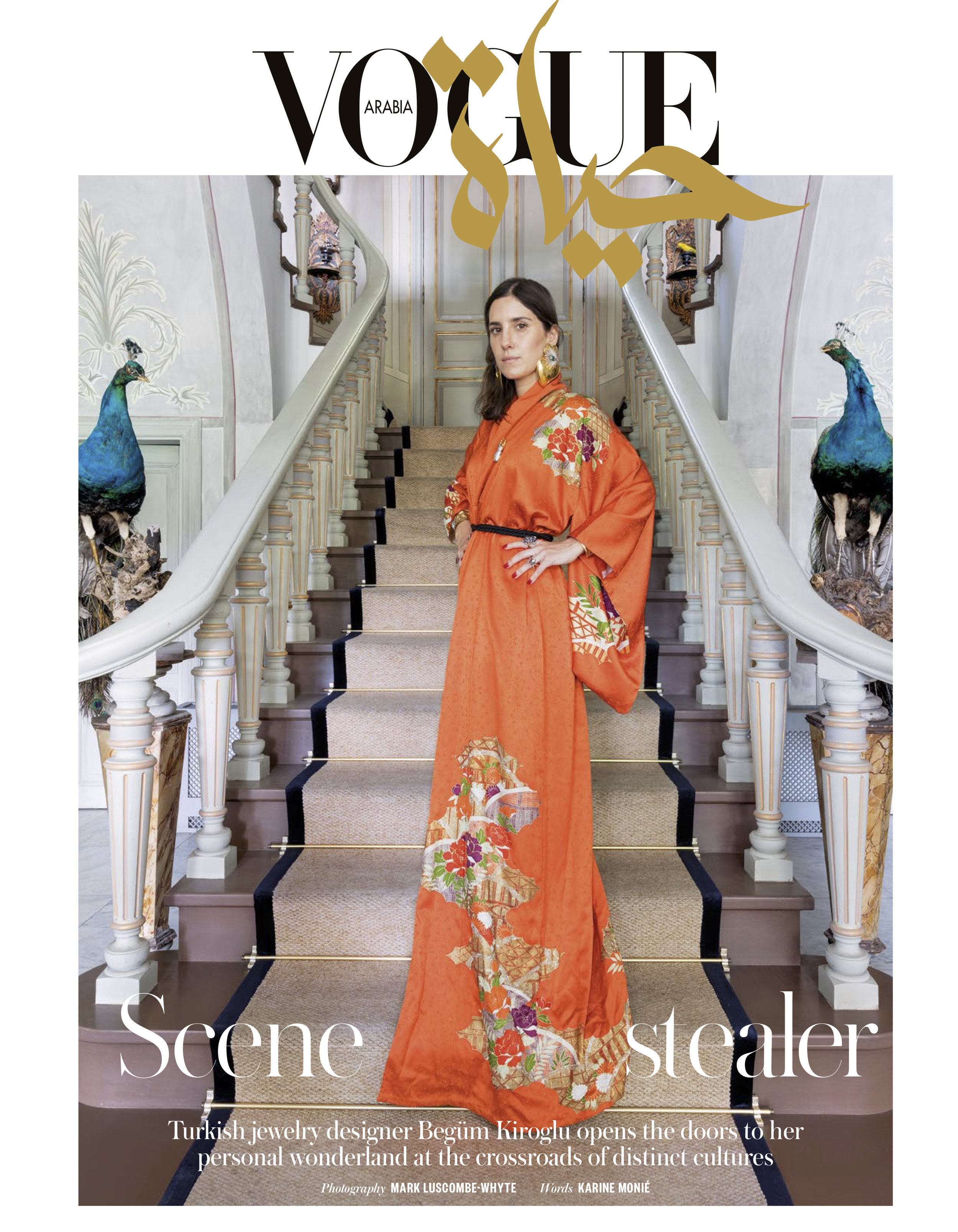 Begum Khan, Vogue Arabia.