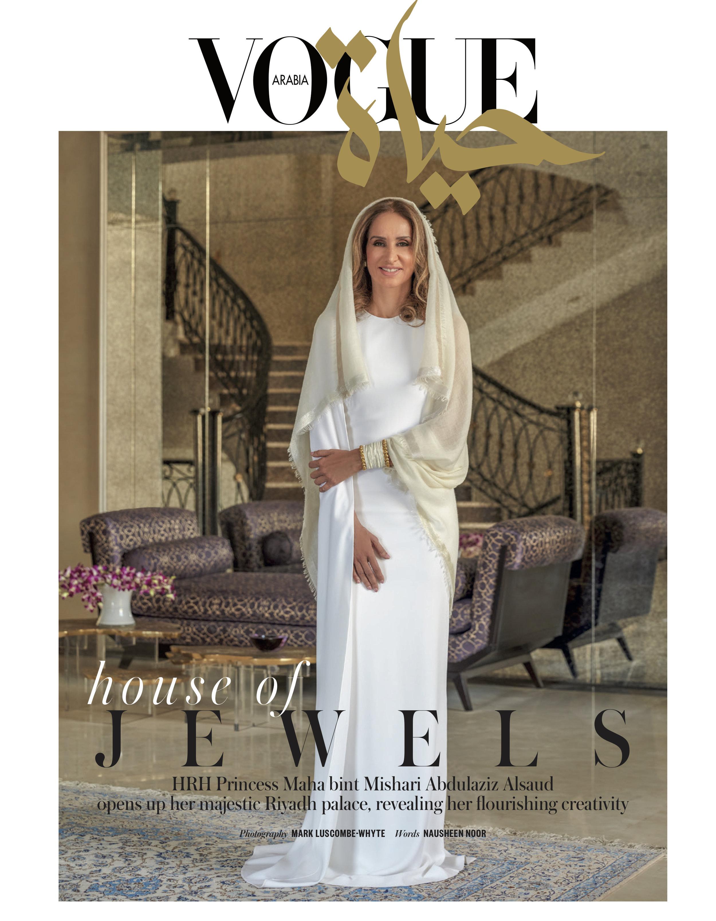 Vogue Arabia. Princess Maha bin Mishari Abdulaziz Al Saud.