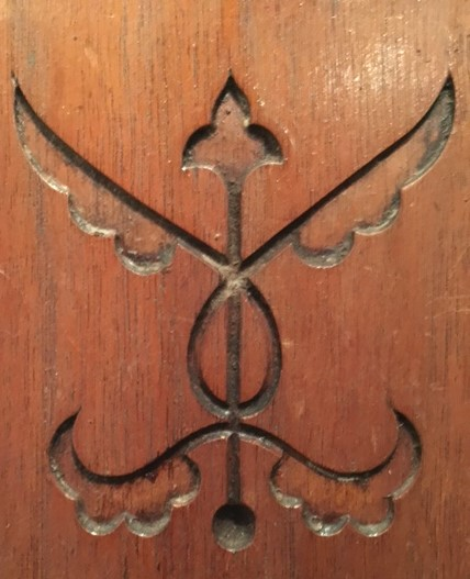 Molding detail on the door frames of the Chapter Room and Bar Room at 272 Clinton. Ave.
