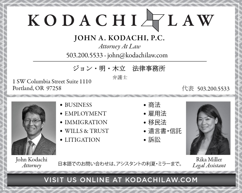 Kodachi Law-01.jpg