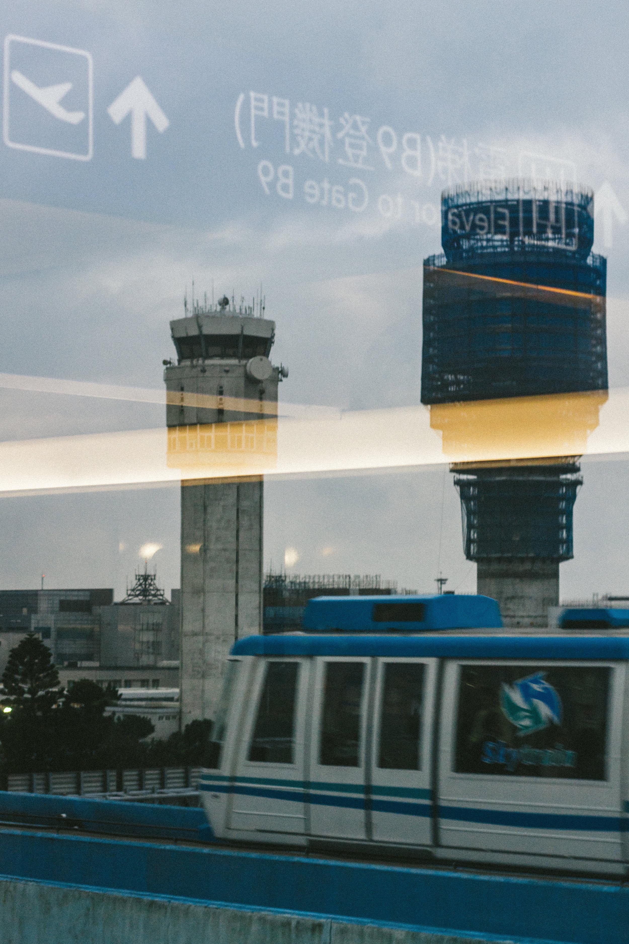 Layover | Taipei International Airport