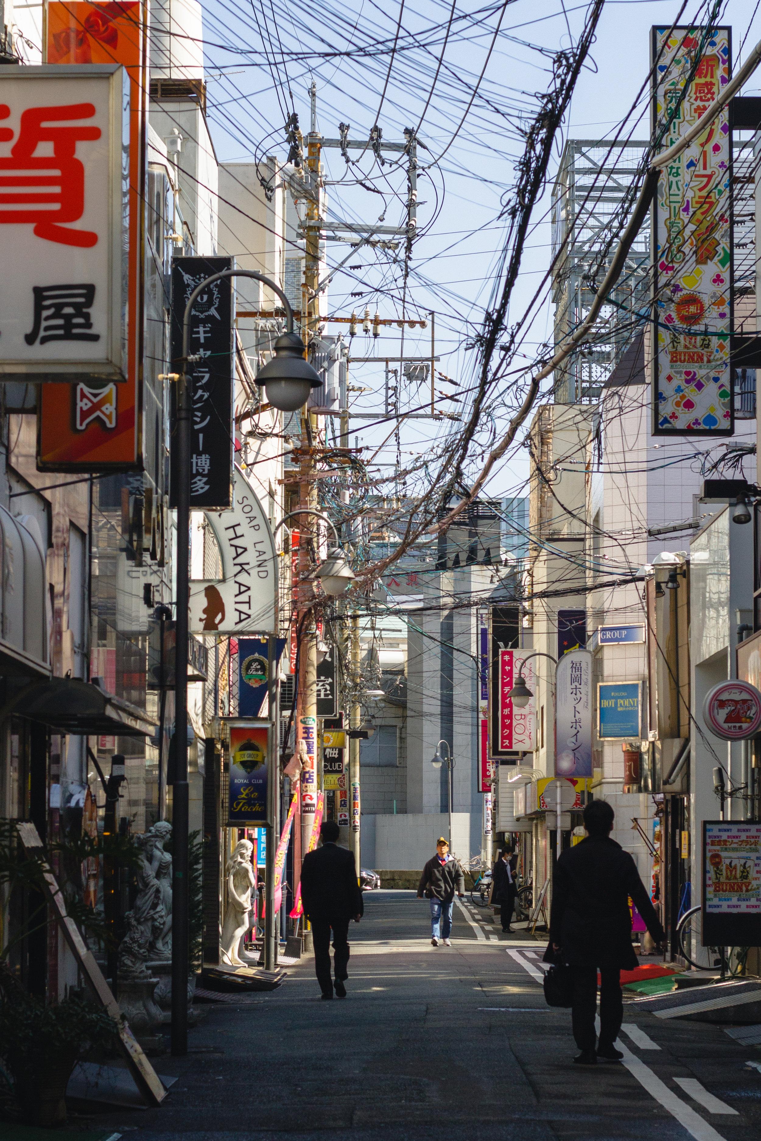 Alleyways | Hakata Neighborhood, Fukuoka