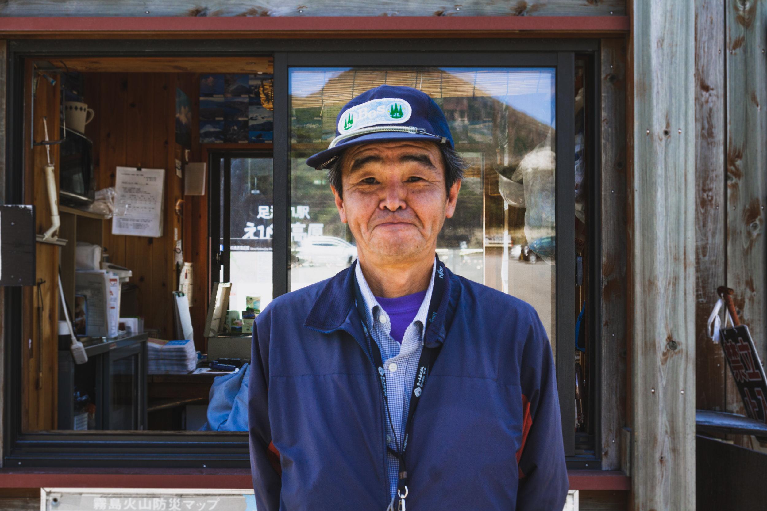 Masaaki-san (a close-up for good measure) | Kirishima Kinkowan National Park | 2018
