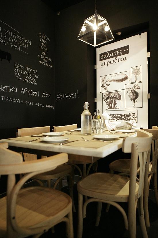mavro provato restaurant greek cuisine food lunch close kallimarmaro stadium