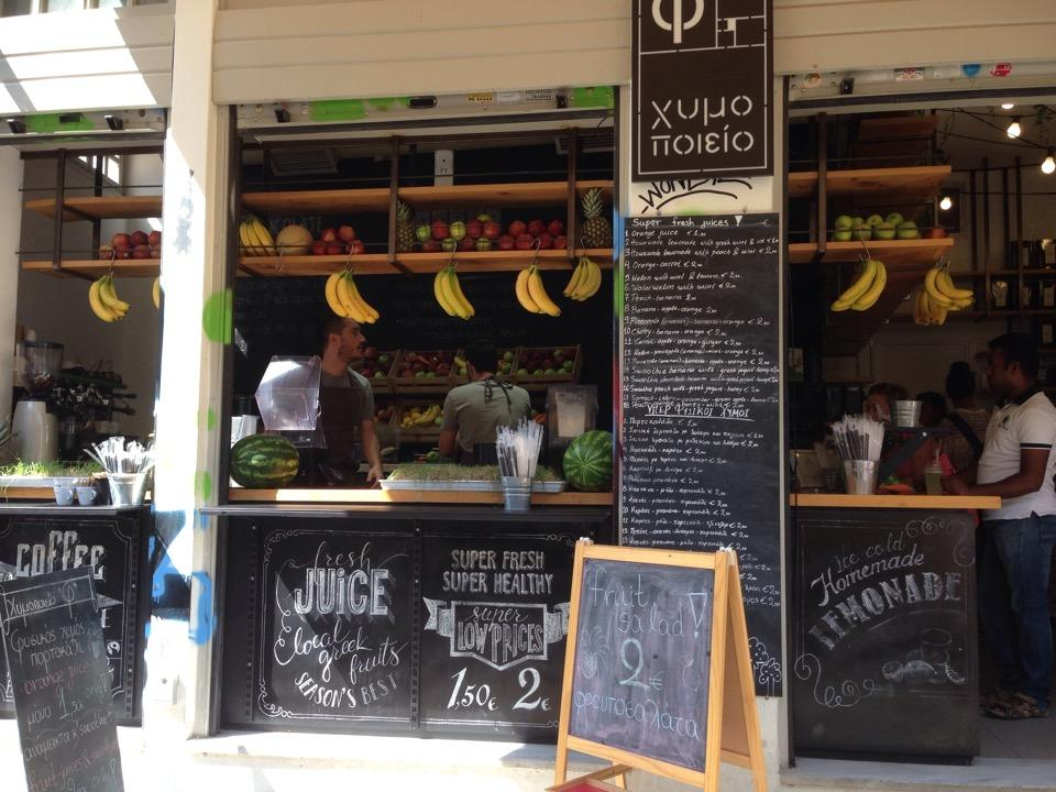 Hymopoieio juice bar just off Monastiraki square (Picture via Foursquare)