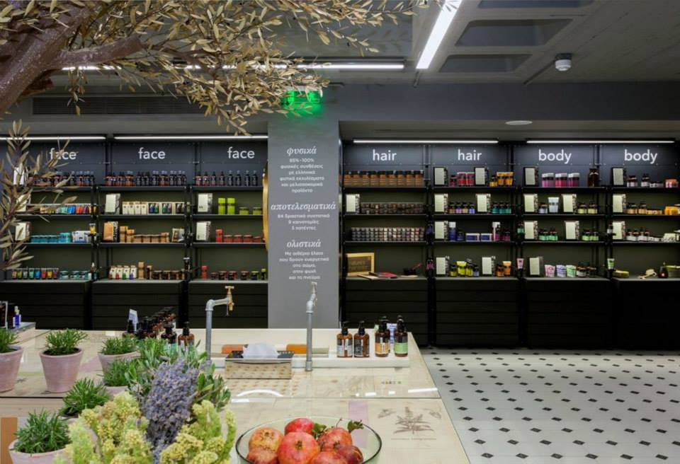 Inside the Apivita Experience Store in Kolonaki (Picture by Apivita/Facebook)
