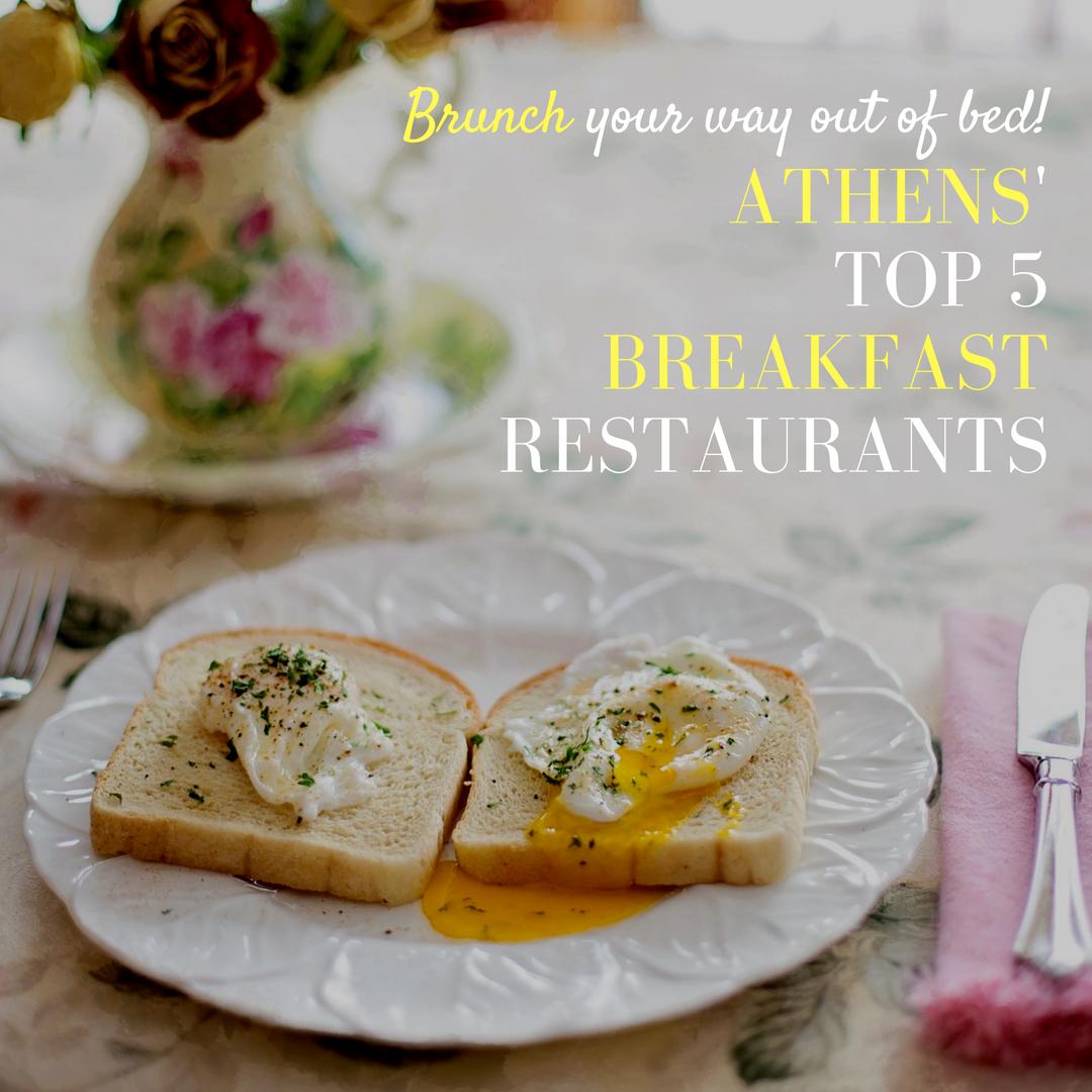 brunch in athens restaurants