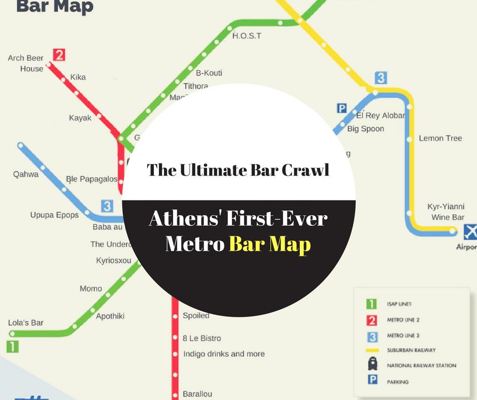 metro map athens bars