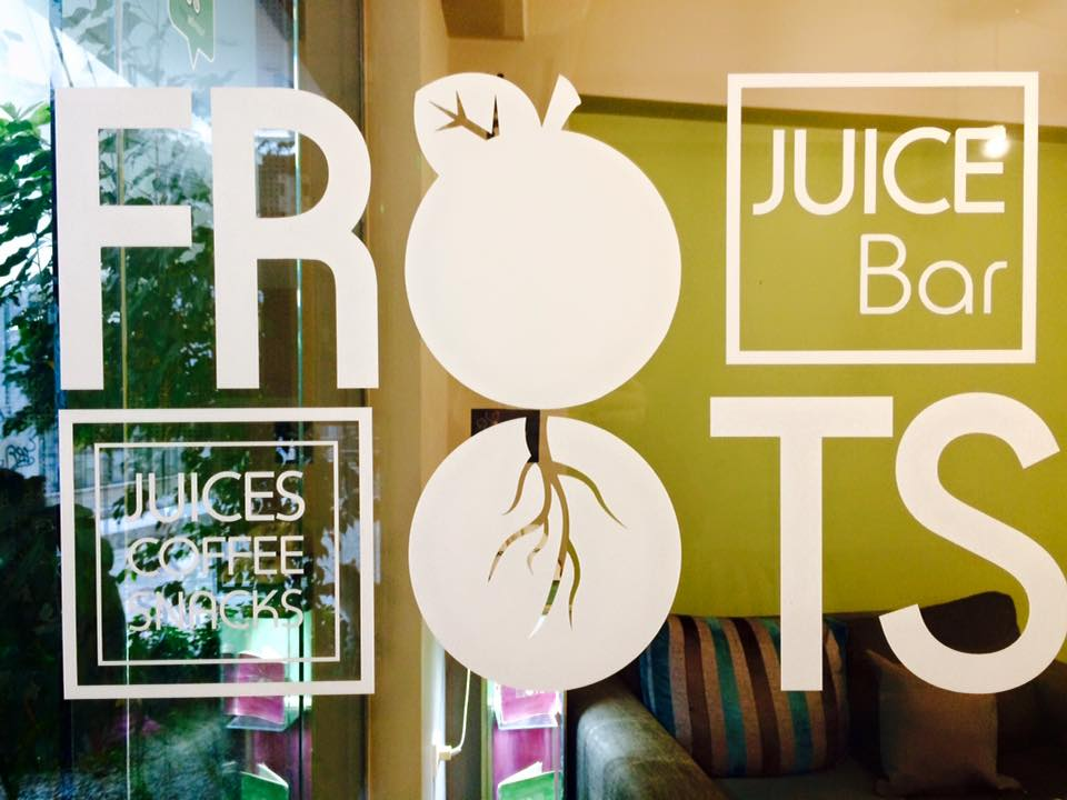 Take a break from your Acropolis walking tour at Froots! (Photo credit:  @froots-juice-bar / Facebook )