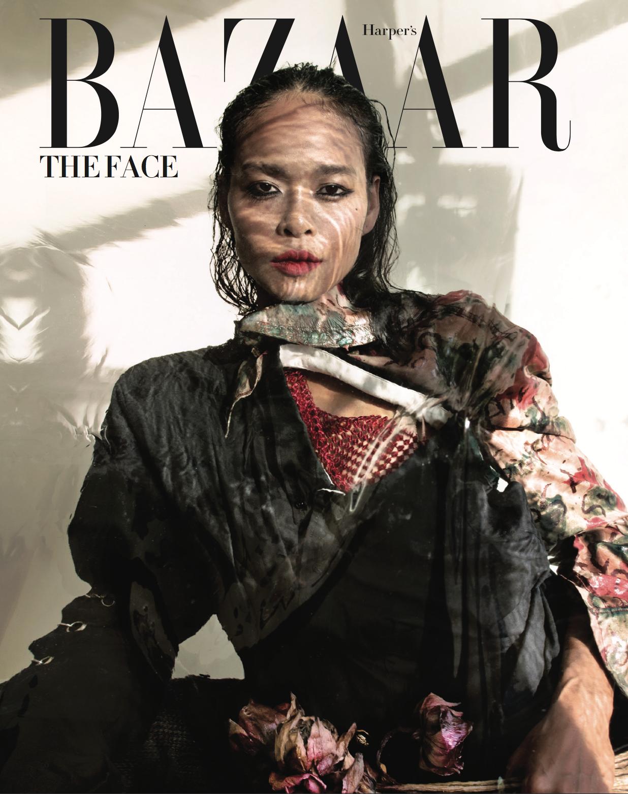 Harper's Bazaar (VietNam), May 2017