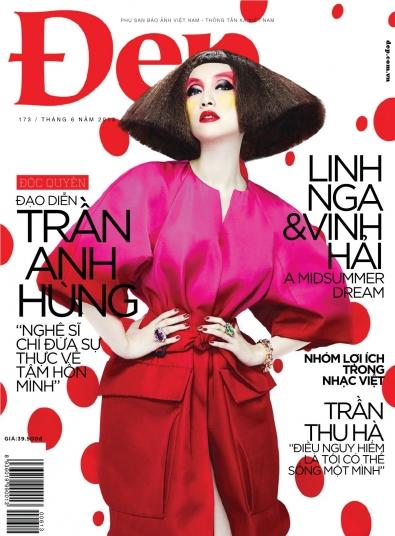 Dep Magazine (VietNam), June 2013