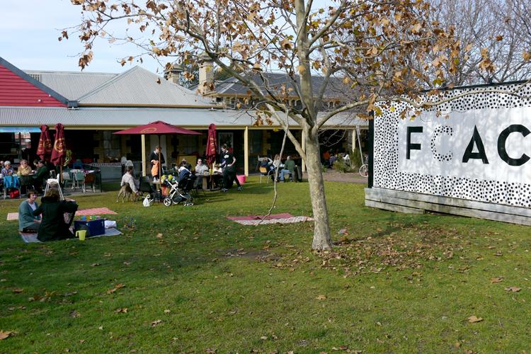 fcac_cafe.jpg
