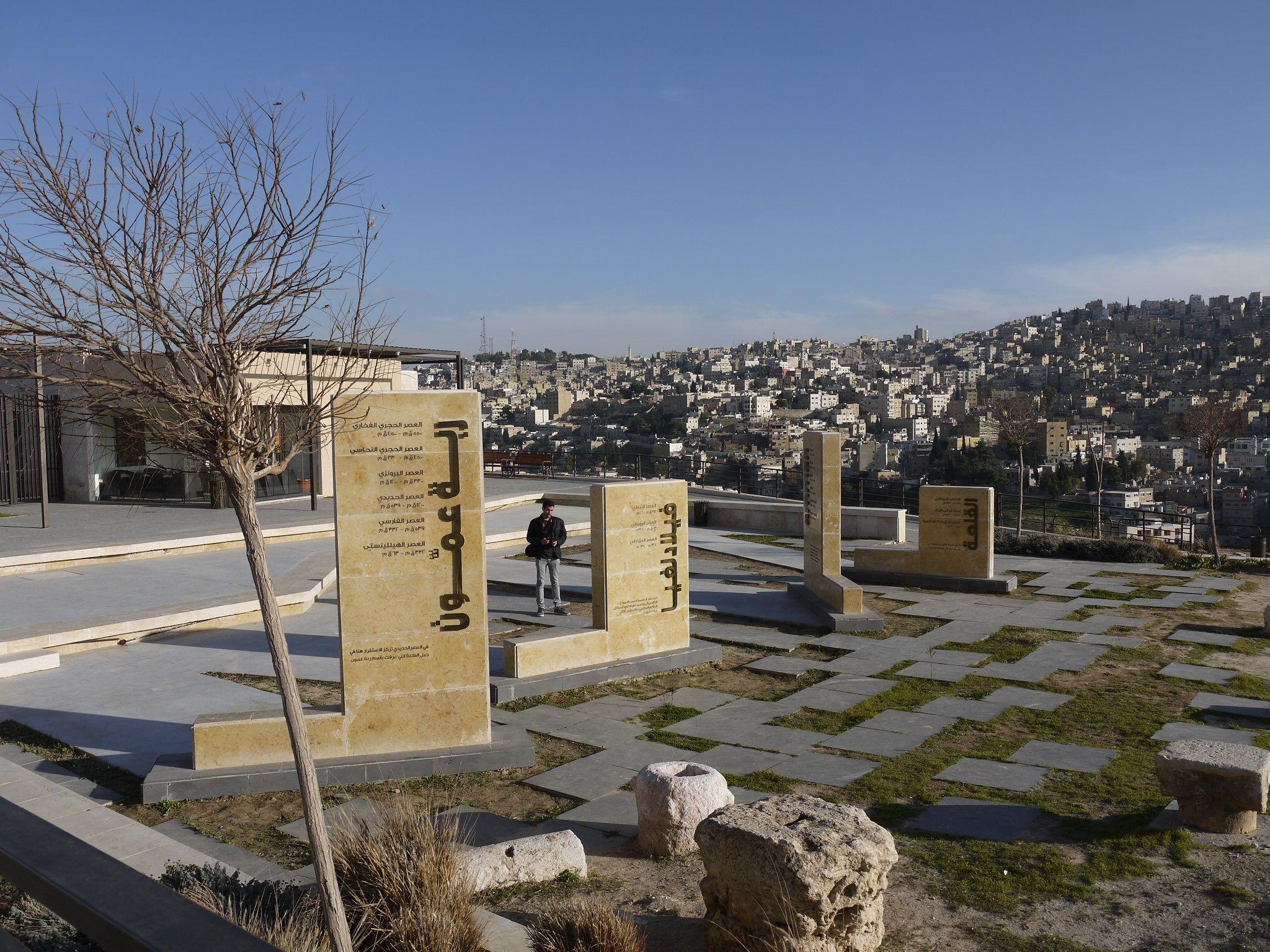Amman Citadel Urban Historic Park, Jordan