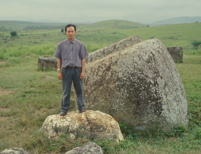 Plain of Jars World Heritage Site, Laos