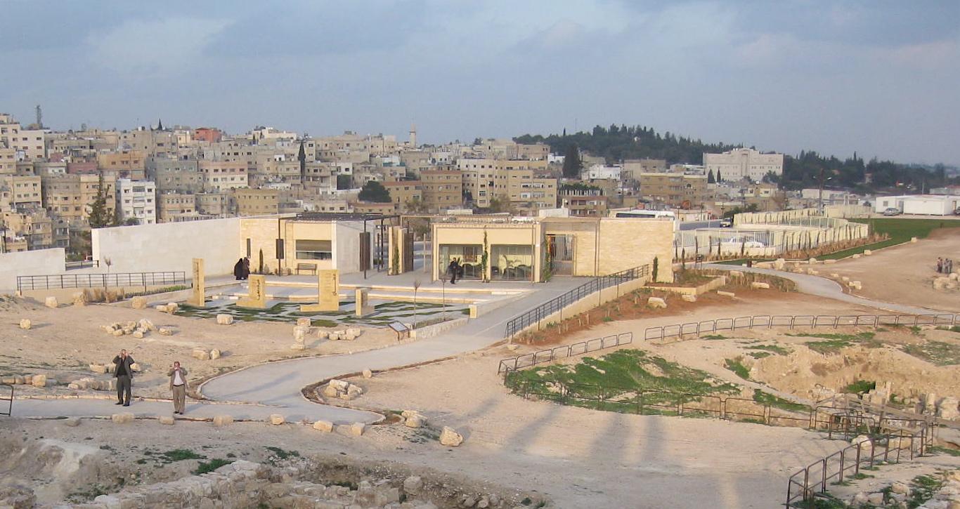 Visitor Gateway, Amman Citadel, Jordan