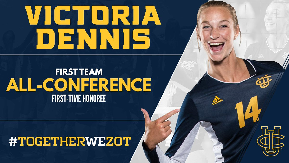 victoria dennis all conference.jpg