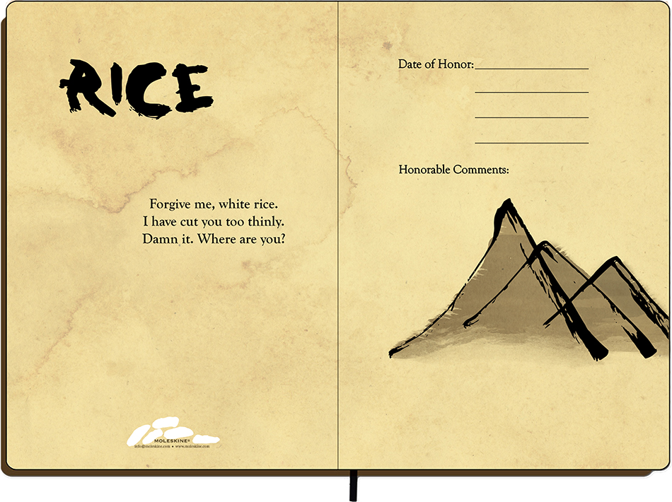 rice+haiku.jpg