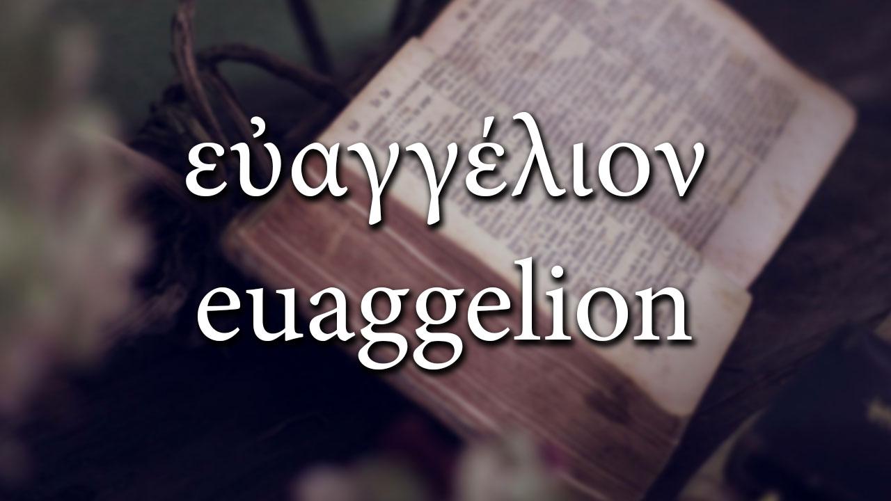 Greek_Gospel_Good_News_01.jpg