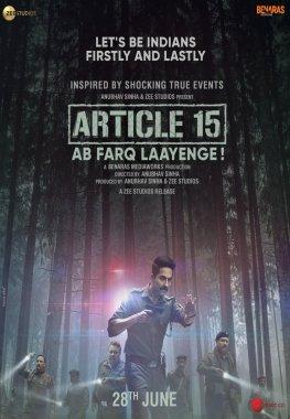 Article_15_Poster.jpg